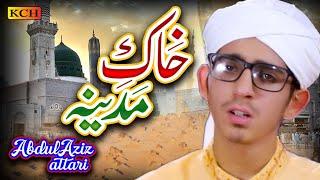 New Kalam 2021 | Khak-e-Madina Hoti | Abdul Aziz Attari | Official Video
