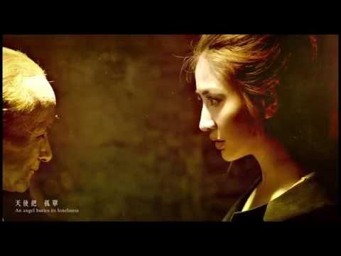 Rosie楊凱琳《ㄧ直微笑UNBROKEN》Official Music Video