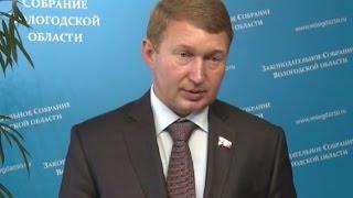 Развитие информационного общества в регионе обсудили депутаты ЗСО
