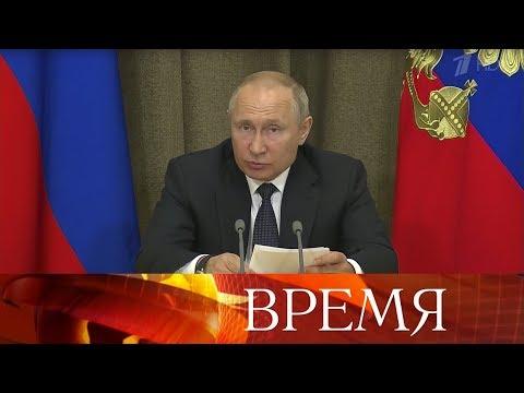 В Сочи Владимир Путин провел совещание по развитию оборонно-промышленного комплекса.