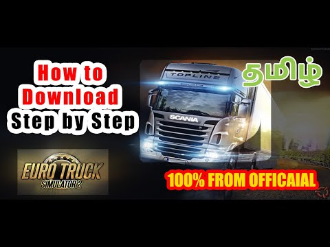 How to Download Euro Truck 2 for free from Official Site in Tamil | ஜி.ஜி.எச் தமிழ்