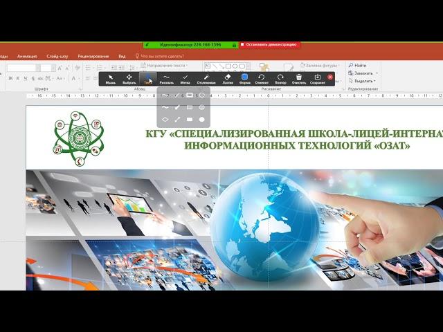Дистанционное обучение с ипользованием платформы Zoom Ососкова Анастасия