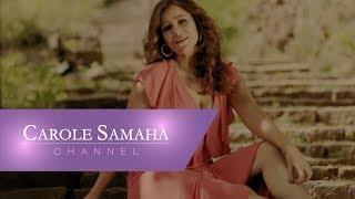Carole Samaha - Sohabi [Music Video] (2018) / كارول سماحة - صحابي