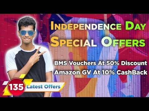 Latest Offers #135 – BookMyShow, Amazon Voucher Offers | Dekh Review (Hindi/Urdu)