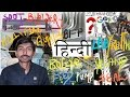 [HINDI]TURBINE SEALING SYSTEM LABYRINTH SEAL MILL FIRE FIGHTING SYSTEM SOOT BLOWER BOILER FEED PUMP 