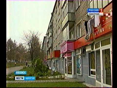 Гтрк удмуртия - репортаж про вывеску на балконе.
