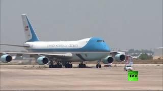 نقل مباشر لمراسم استقبال الرئيس الأمريكي دونالد ترامب بمطار بن غوريون في تل أبيب