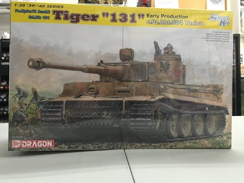 First look, Dragon 6820 Tiger  131 early production Tunisia