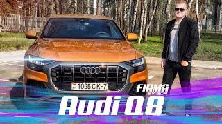 Тест-Драйв Новой Audi Q8 55 TFSI 2019