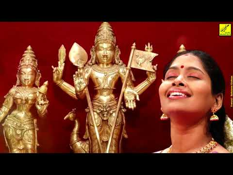 Kundrellaam Kumara || Siragiri Velava || Nithyasree Mahadevan || Lyrical Video || Vijay Musicals