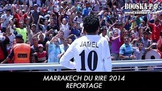 Marrakech Du Rire 4 : Les coulisses de l'événement !