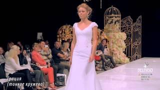 Свадебное платье Грация тонкое кружево (Дом моды BELFASO 2015)
