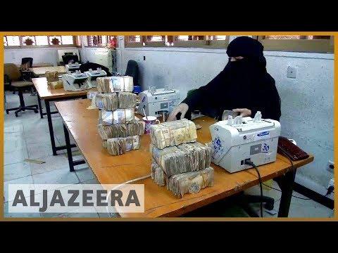 🇾🇪 Yemen's central bank closes over fund shortage | Al Jazeera English