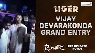 #Liger Vijay Devarakonda Grand Entry @ Romantic Pre Release Event | Shreyas Media