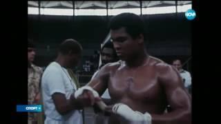 Тайсън за Мохамед Али  Бог прибра своя шампион