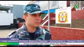 Соревнования по пожарно-прикладному спорту в ИК-6 Омск