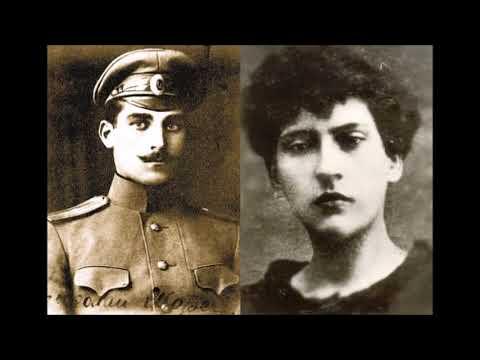Смотреть Безжалостная женщина- палач: все  боялись жену Щорса - еврейская девочка,  убившая 200 человек.. онлайн