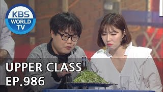 Upper Class | 궁셔리 CLASS [Gag Concert / 2019.02.16]