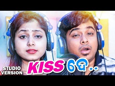 Dil Janiya -  Odia New Song - Tariq Aziz -  Bharati - Studio Version