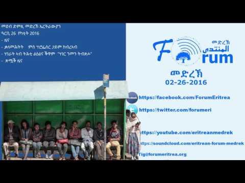 Eritrean FORUM: Radio Program - Tigrinia Friday 26 , February 2016