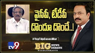 Big News Big Debate: వైసీపీ, టీడీపీ దొందు దొందే - BJP Raghunath Babu