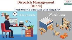 Dispatch Management with Bill Verification [Hindi]