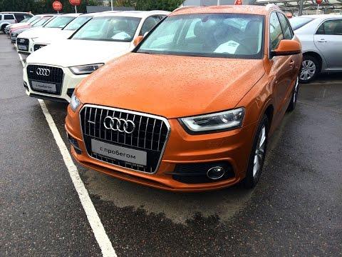 Audi Q3. Так ли просто купить машину в тред-ине официального дилера?