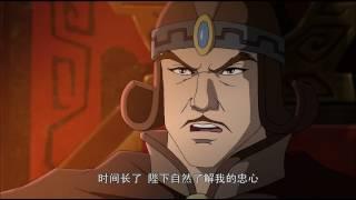 三国志(52)