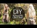 Daenerys from Game of Thrones | DIY Khaleesi Costume
