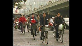 Пекин, утро в мегаполисе. 2006 год