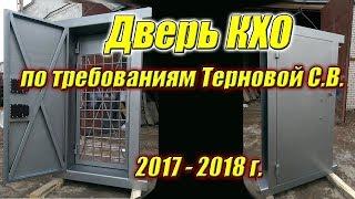 видео Технические характеристики дверного доводчика