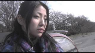 監督:菅井浩二 脚本:林壮太郎 出演:柳沢なな 阿部薫.