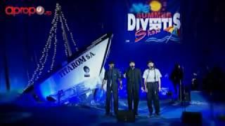 Divertis - Summer Show 1998 (Full)
