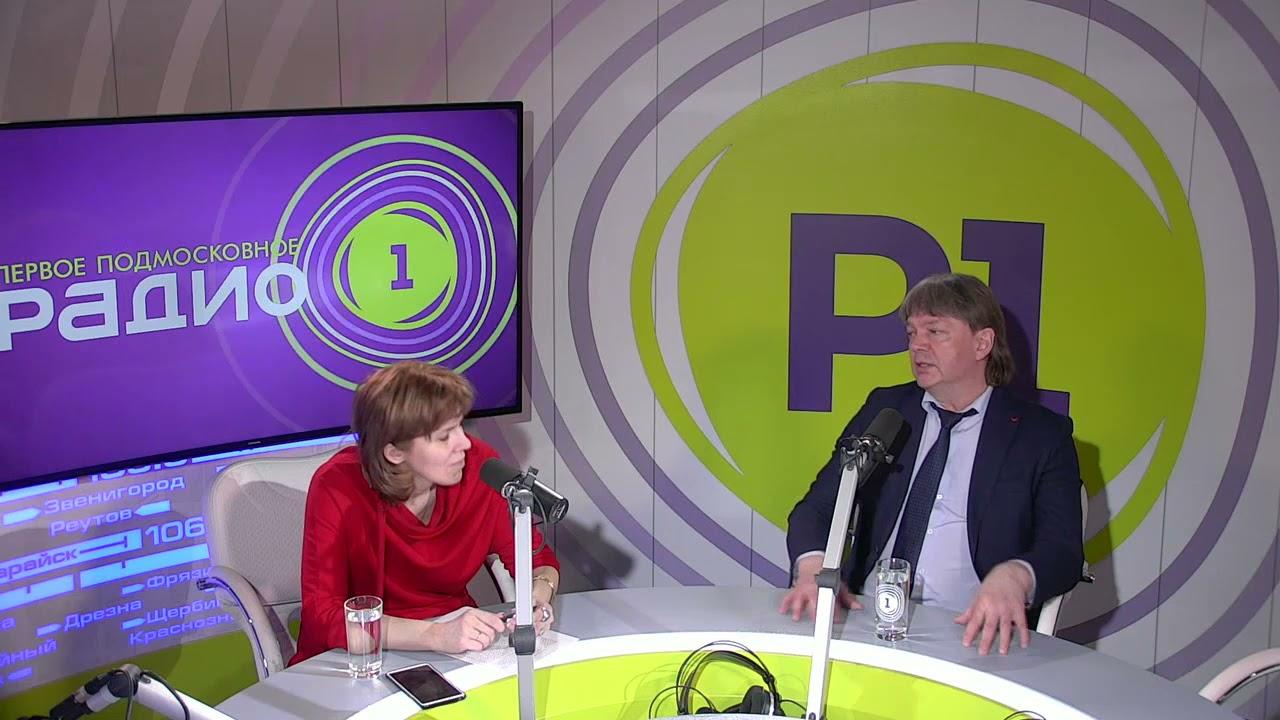Генеральный директор компании High WIFI market solutions на 1-ом Подмосковном радио.