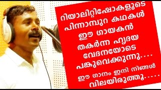 Kallai Paalam | Latest album Song 2015 | Mujeeb Rahman | New Release Album