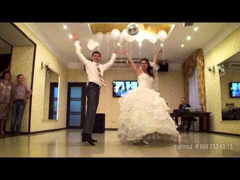 свадебный танец 21 века Волгограде видео 89047536515