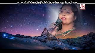 সুস্মিতা গোস্বামী !! আধুনিক বাংলা গান !! অনেক সন্ধ্যাতারা !! ONEK SONDHYATARA