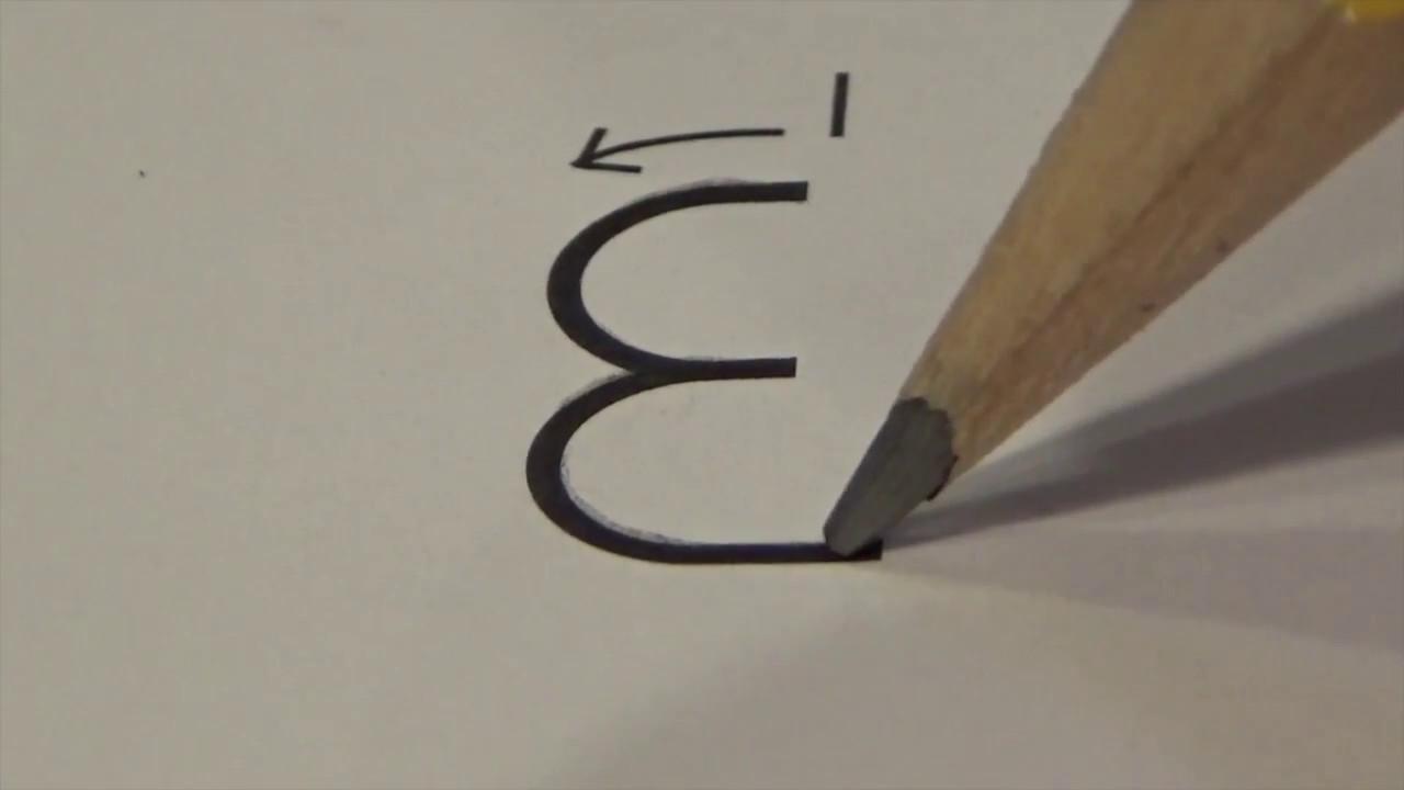 Cursive UPPER CASE letter E with Ocean Sounds ( Handwriting Writing Penmanship) & Cursive UPPER CASE letter E with Ocean Sounds ( Handwriting Writing ...