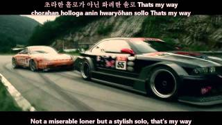 2NE1 - Go Away MV [english subs + romanization + hangul]