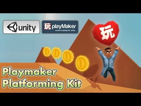 Playmaker Platforming Starter Kit - VidInfo