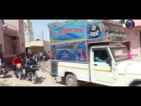 Hari Om Dj Sound Competition with balaji dj sound and veer teja dj sound bike stunt
