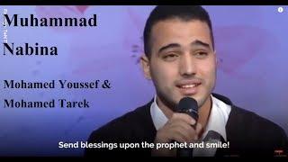 Muhammad Nabina Cover -Mohamed Youssef & Mohamed Tarek