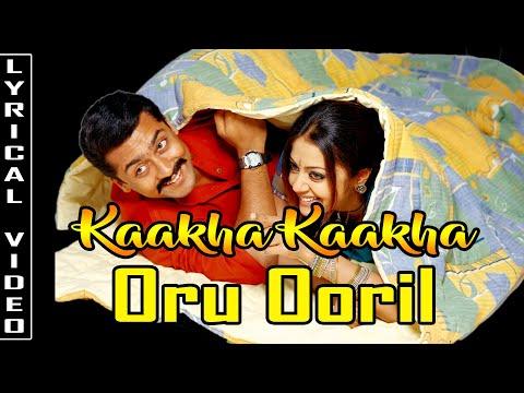 Kaakha Kaakha | Oru Ooril |  Audio Visual | Surya | Jothika