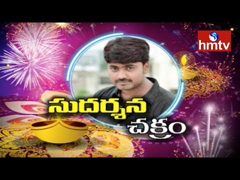 Diwali Special | Comedian Sudarshan  Exclusive Interview | hmtv