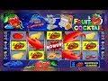 БОНУСЫ Fruit Cocktail.Как выиграть в Клубнички.Стратегия Игры