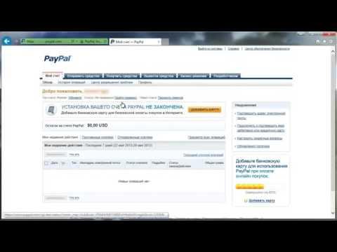 Кошелёк Киви - регистрация, как пополнить и вывести с QIWI
