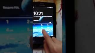 видео Как звонить со скрытого | неизвестного номера телефона