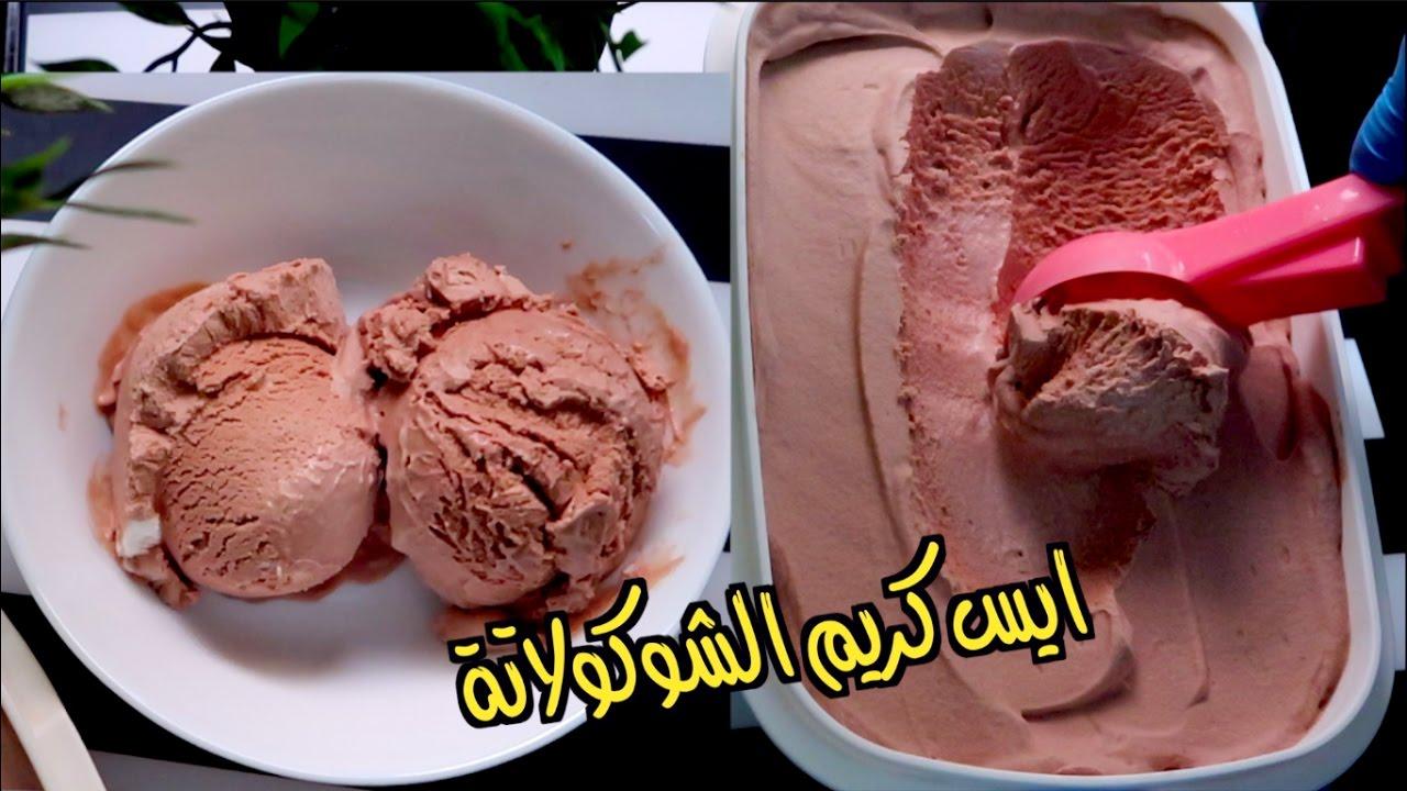 شهيوات ام وليد - Magazine cover