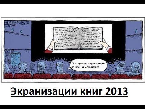 Книга Город костей - читать онлайн. Автор: Кассандра Клэр