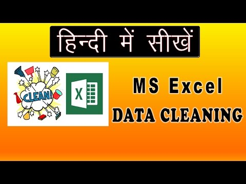 DATA CLEANING IN MS EXCEL